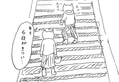 f:id:yukix03:20160110142033j:image