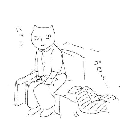 f:id:yukix03:20160116142355j:image