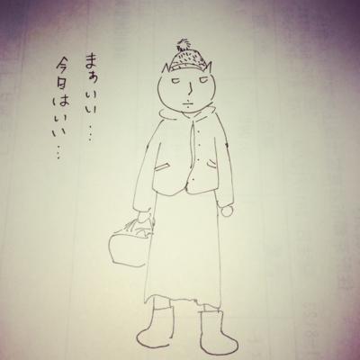 f:id:yukix03:20160120150035j:image