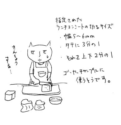 f:id:yukix03:20160807111159j:image