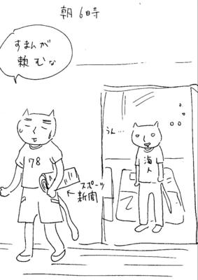 f:id:yukix03:20160814111150j:image