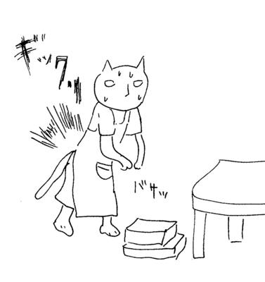 f:id:yukix03:20160814111152j:image