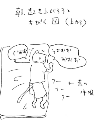 f:id:yukix03:20160814111154j:image