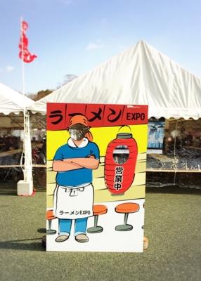 f:id:yukix03:20161209160251j:image