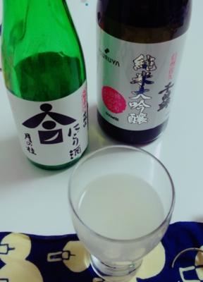 f:id:yukix03:20170115210058j:image