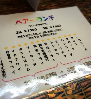 f:id:yukix03:20170401211644j:image