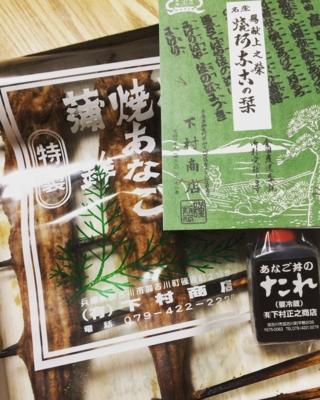 f:id:yukix03:20170411191024j:image