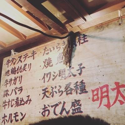 f:id:yukix03:20180923212934j:image
