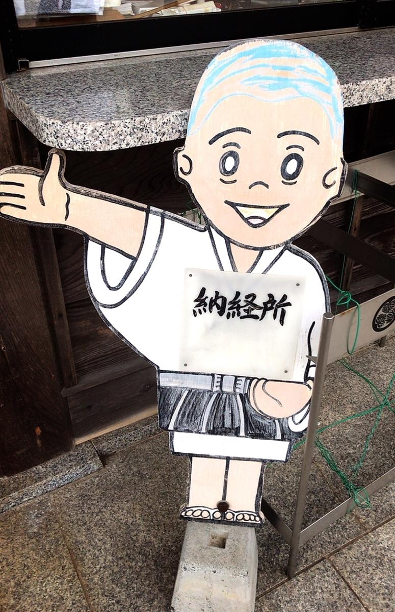 f:id:yukix03:20190414163330j:plain