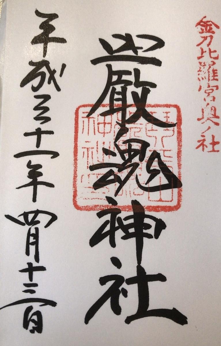 f:id:yukix03:20190414164232j:plain