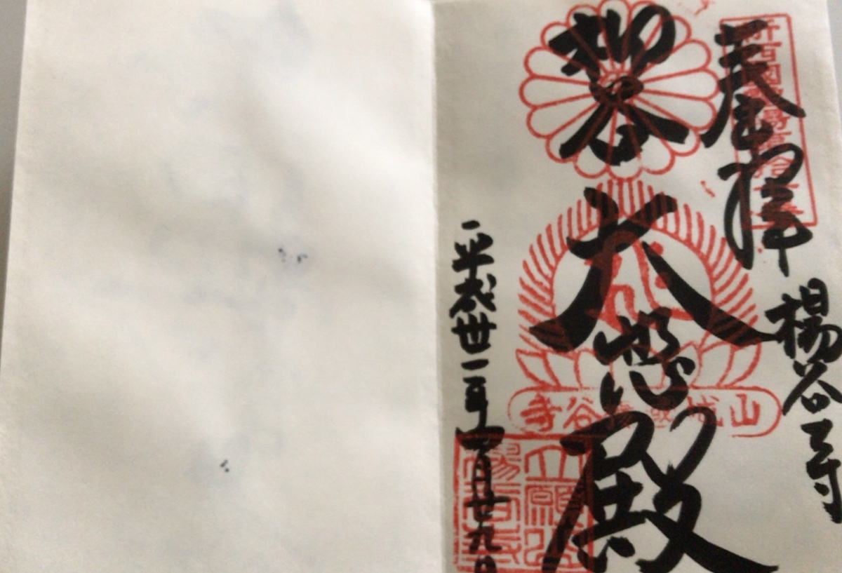 f:id:yukix03:20190430004445j:plain