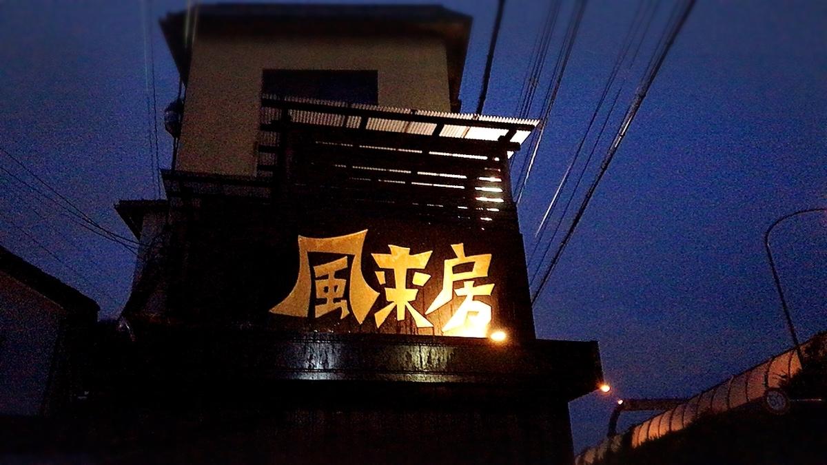f:id:yukix03:20190719202543j:plain