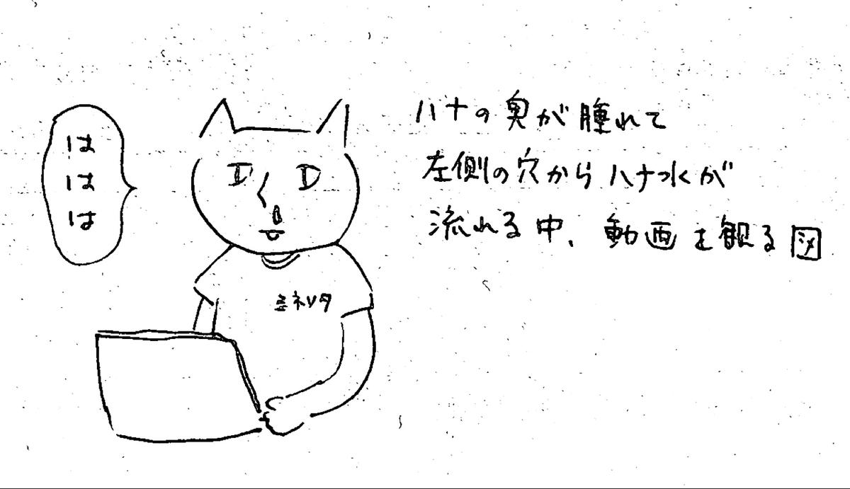 f:id:yukix03:20190901232105j:plain