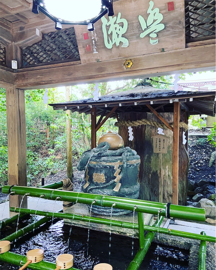 f:id:yukix03:20191221211622j:image