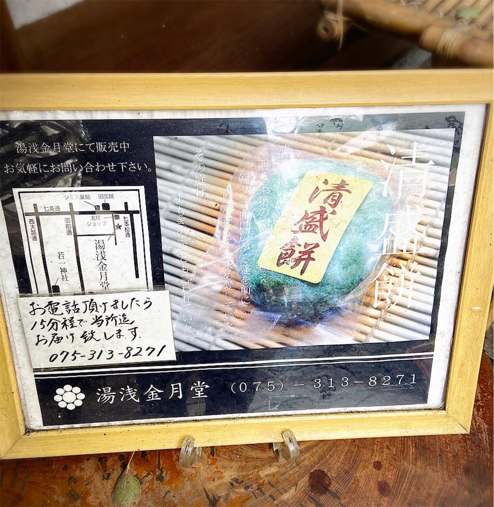 f:id:yukix03:20200105201615j:image