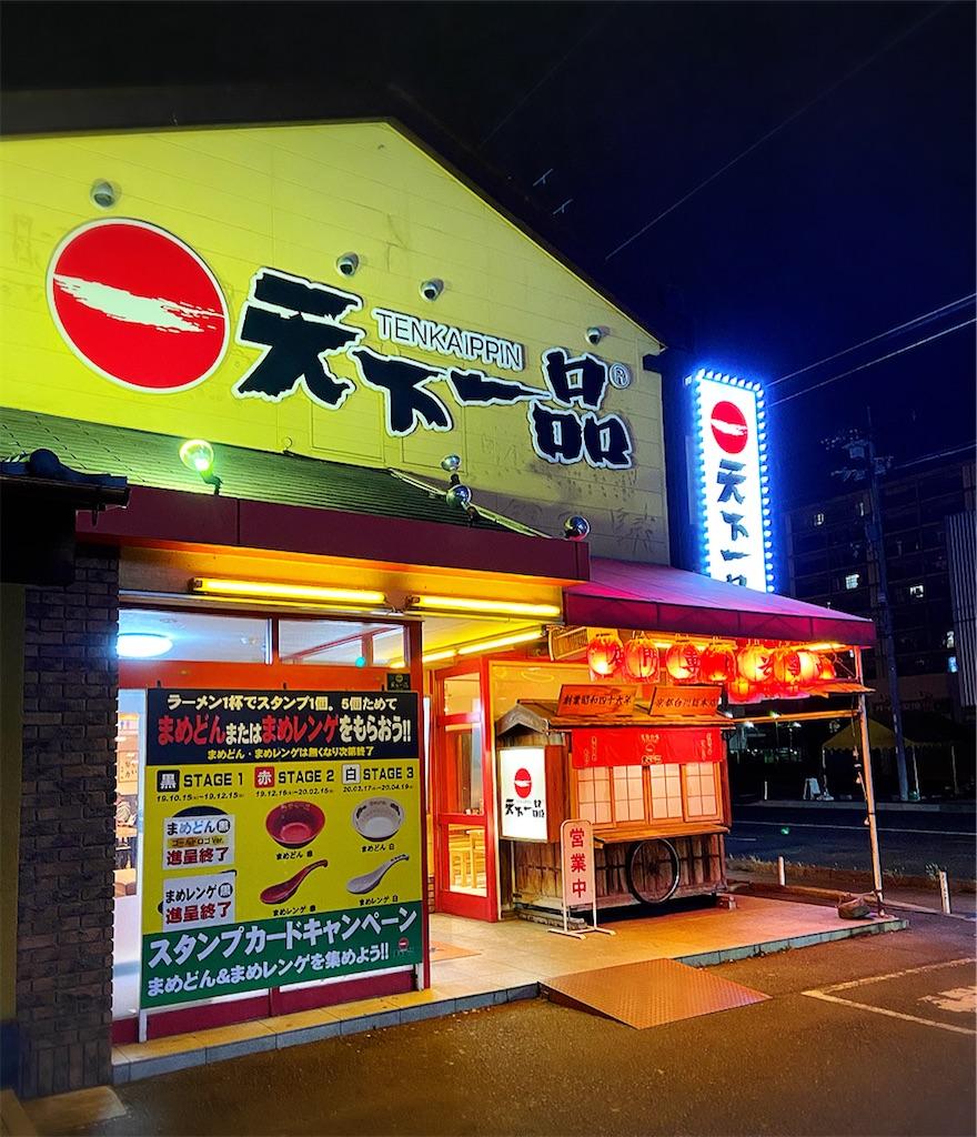 f:id:yukix03:20200121214224j:image