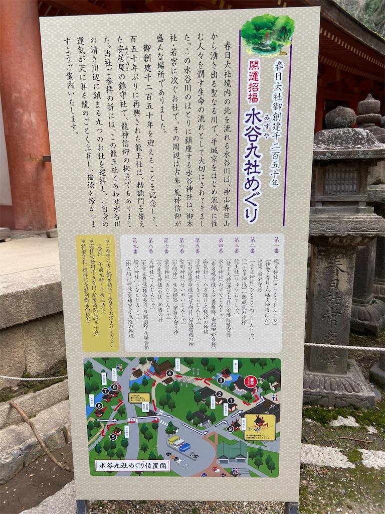 f:id:yukix03:20200123210246j:image