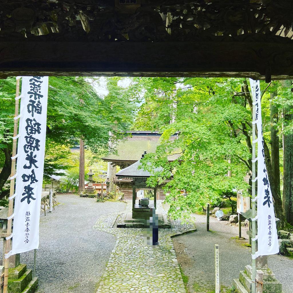 f:id:yukix03:20201025152718p:image
