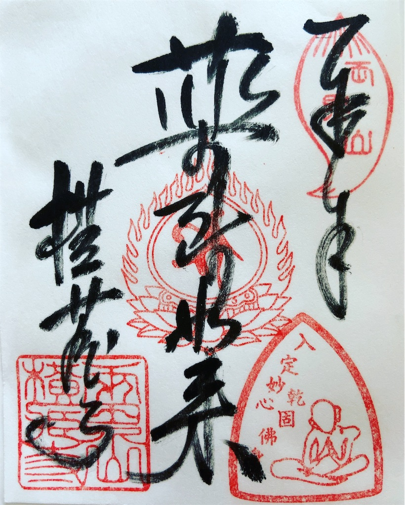 f:id:yukix03:20201025153035j:image