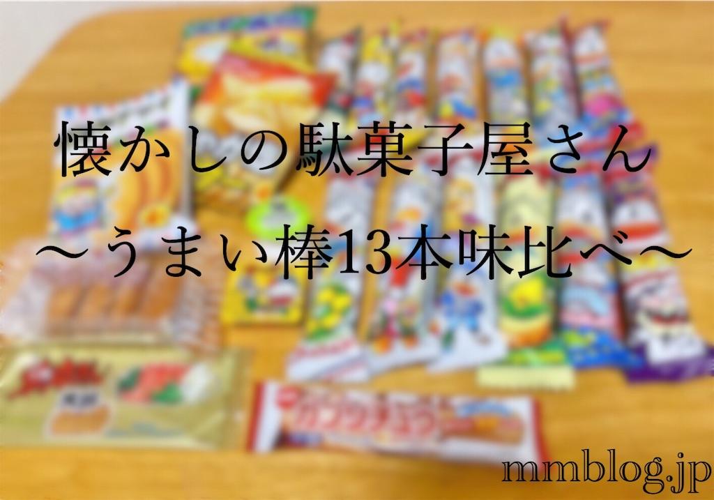 f:id:yukixmuu:20191006125910j:image