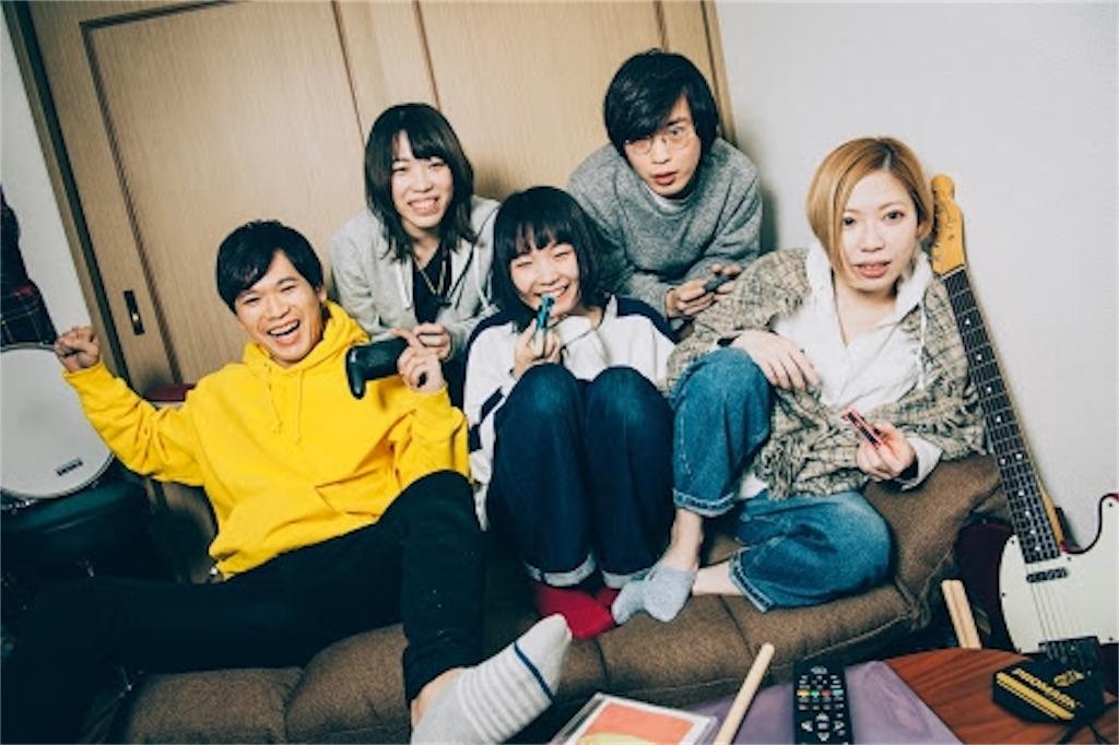 f:id:yukixmuu:20191008212224j:image