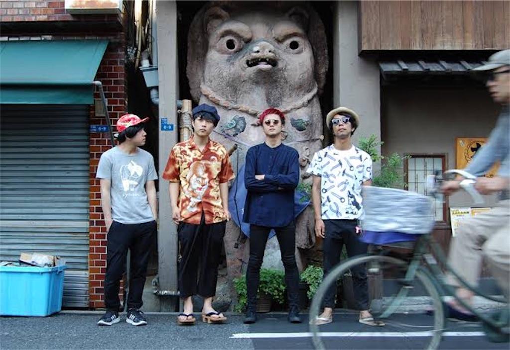 f:id:yukixmuu:20191008213440j:image