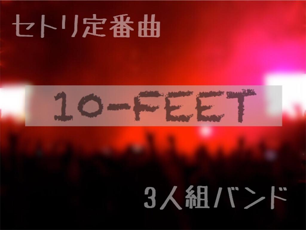 f:id:yukixmuu:20191030202722j:image