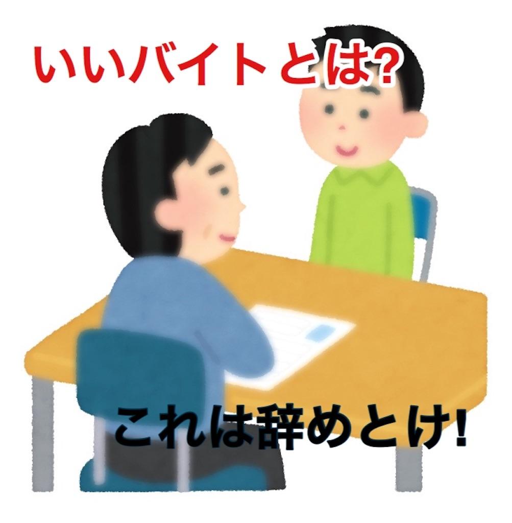 f:id:yukixmuu:20191129214129j:image
