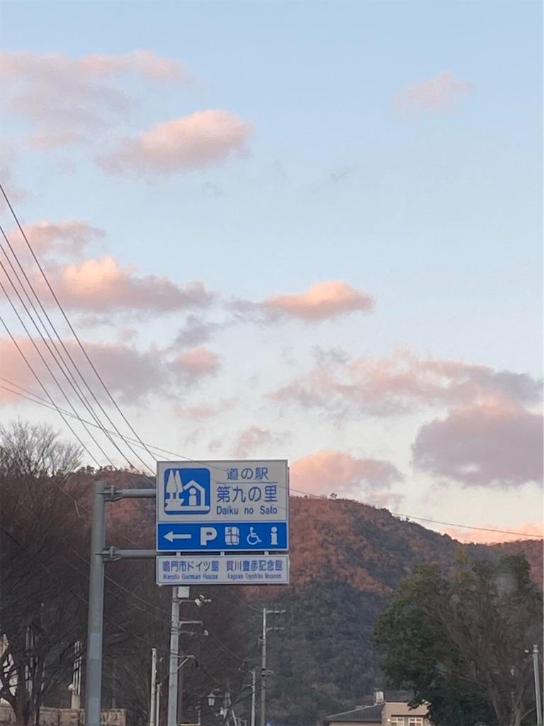 f:id:yukixmuu:20200103094331j:image