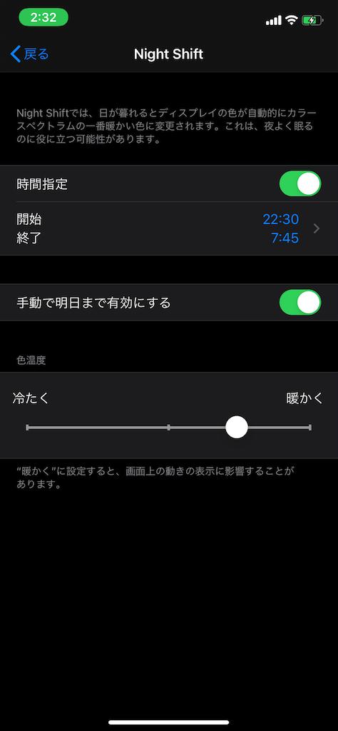 f:id:yukixmuu:20200115212118p:image