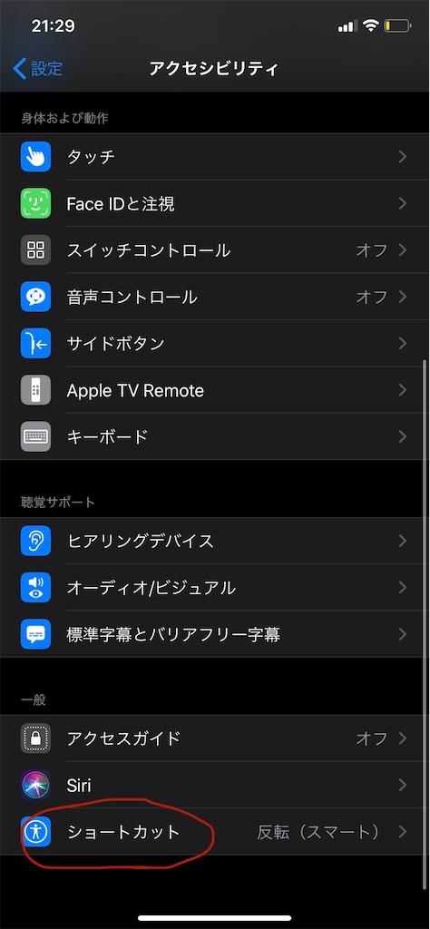 f:id:yukixmuu:20200115222101j:image