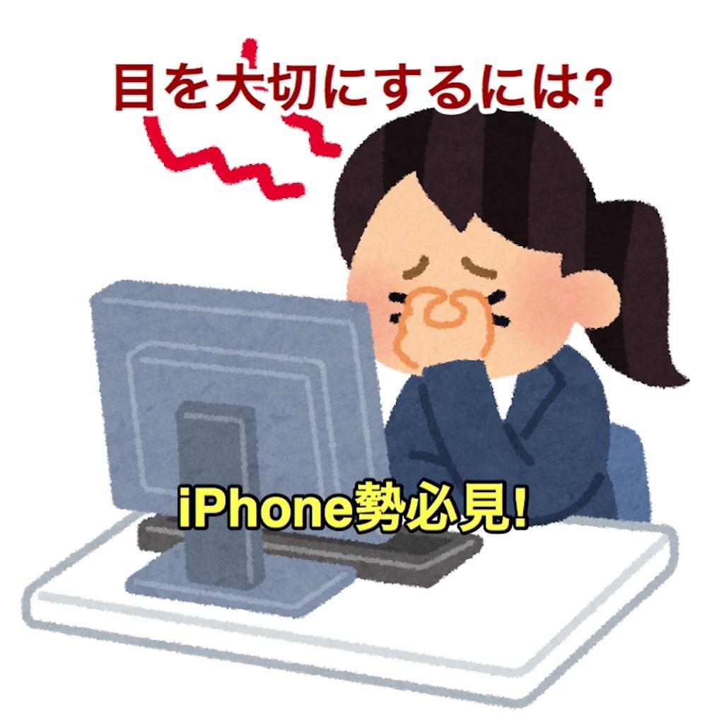 f:id:yukixmuu:20200121191139j:image