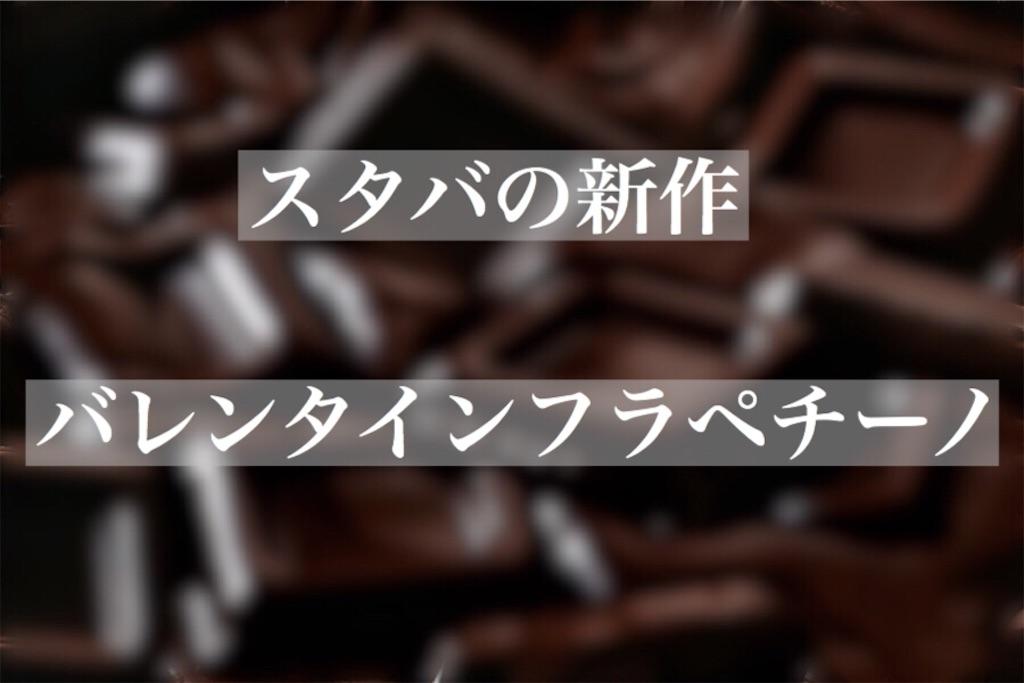 f:id:yukixmuu:20200121211738j:image