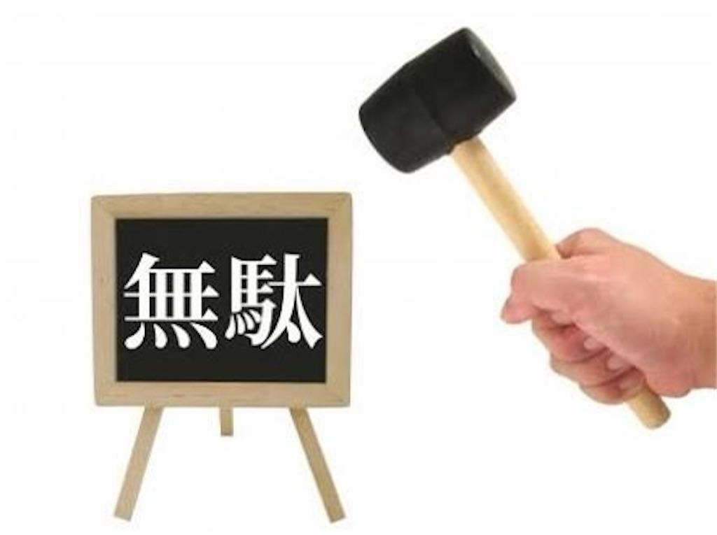 f:id:yukixmuu:20200121230051j:image