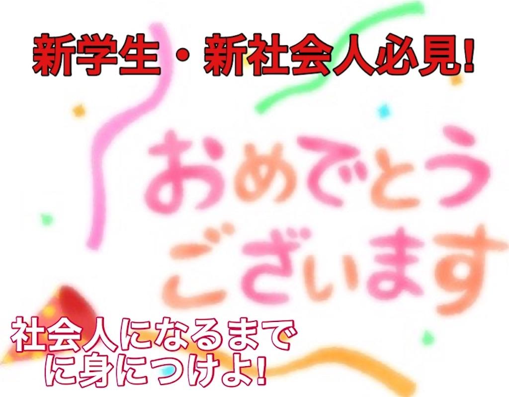 f:id:yukixmuu:20200121232508j:image