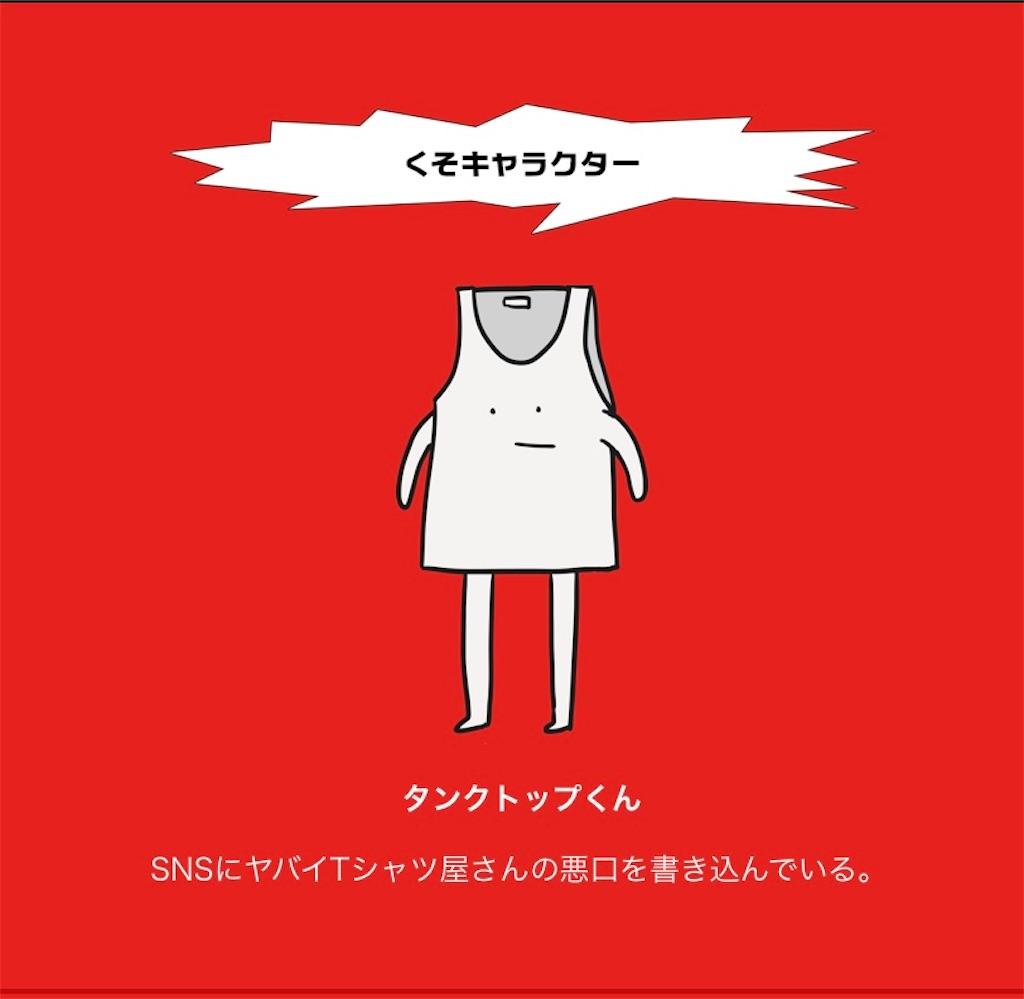 f:id:yukixmuu:20200130230841j:image