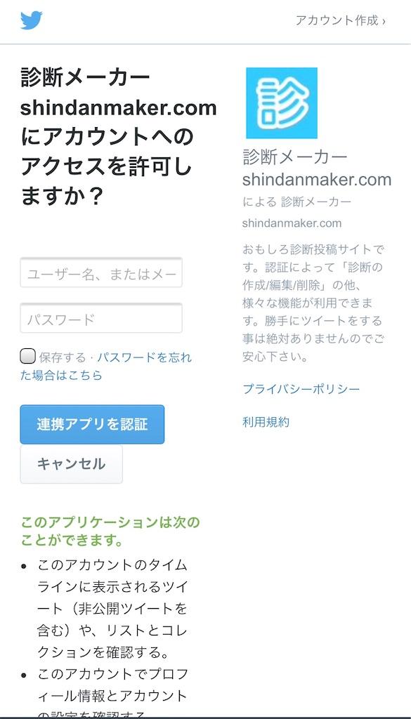 f:id:yukixmuu:20200207225039j:image