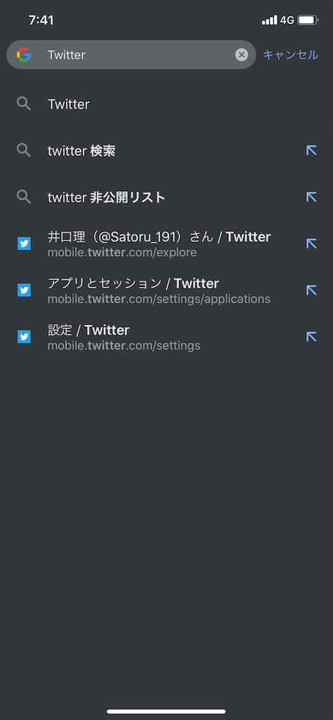 f:id:yukixmuu:20200208220246p:image