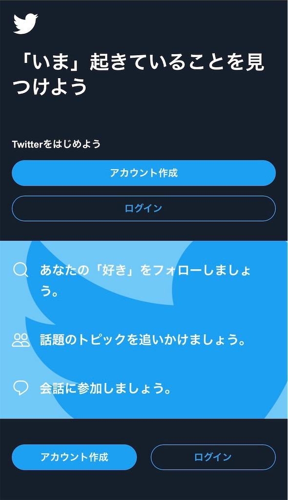 f:id:yukixmuu:20200209113536j:image