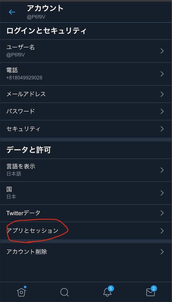 f:id:yukixmuu:20200211061638j:image