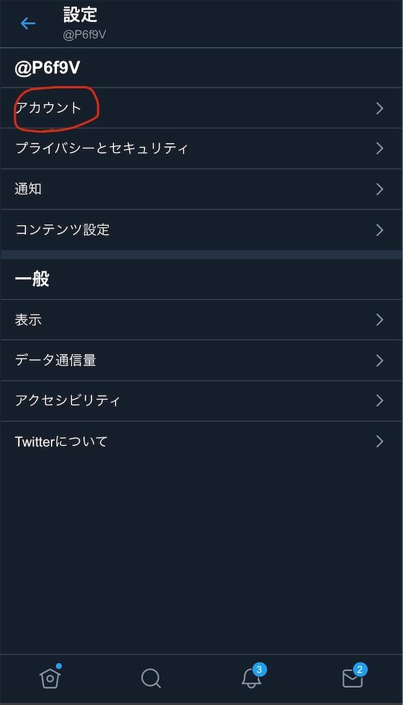 f:id:yukixmuu:20200213193835j:image