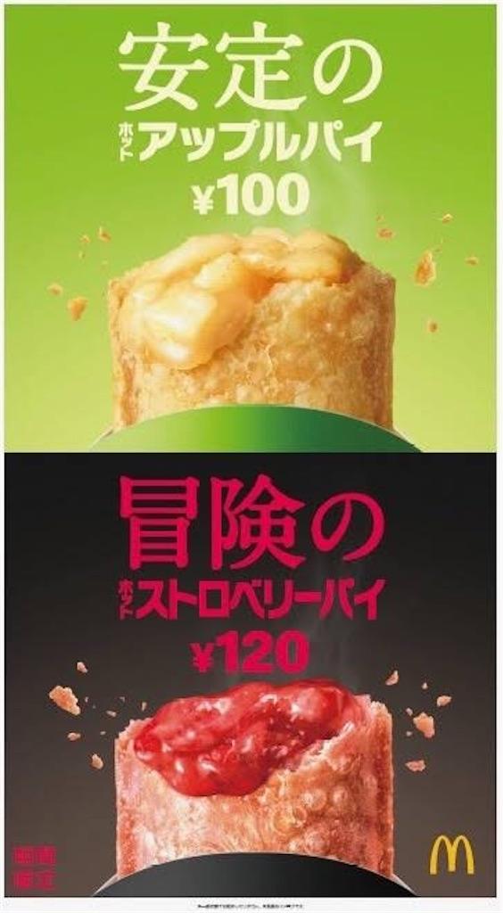 f:id:yukixmuu:20200312181614j:image