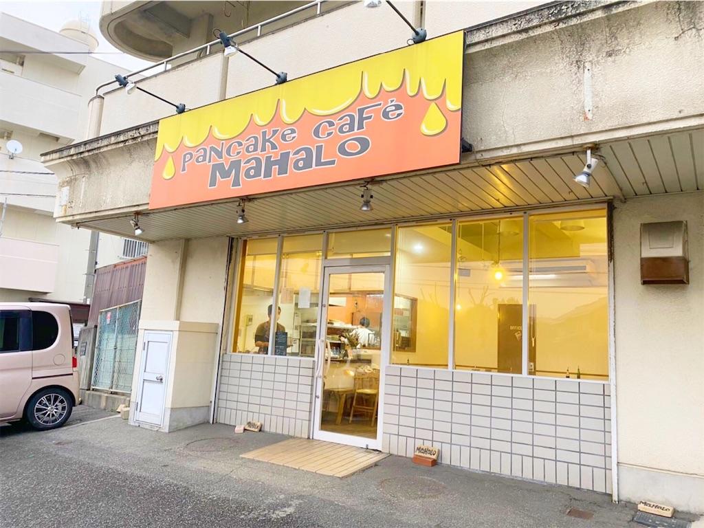 f:id:yukixmuu:20200317223125j:image