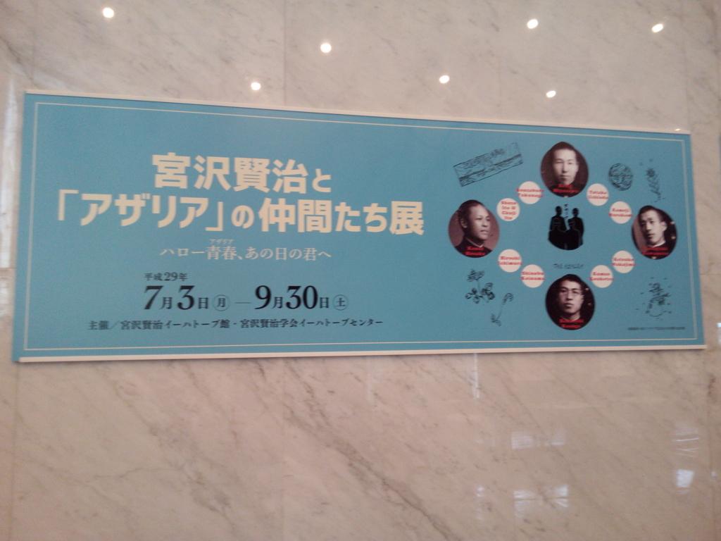 f:id:yukiya724:20170924182215j:plain