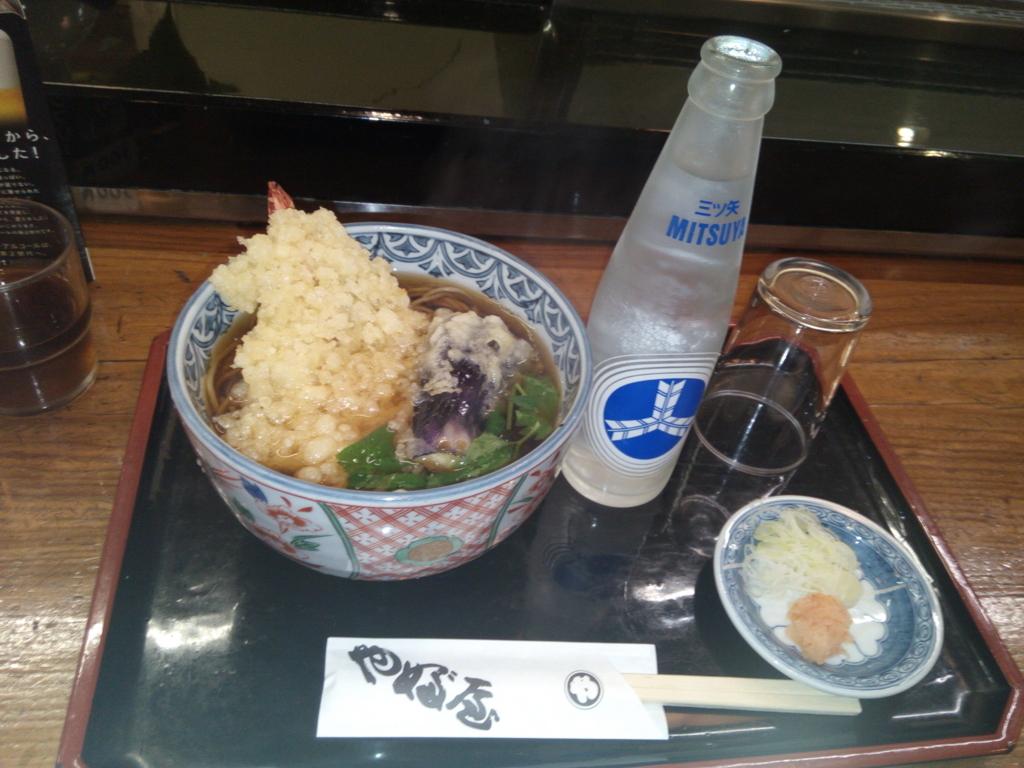 f:id:yukiya724:20170924183055j:plain