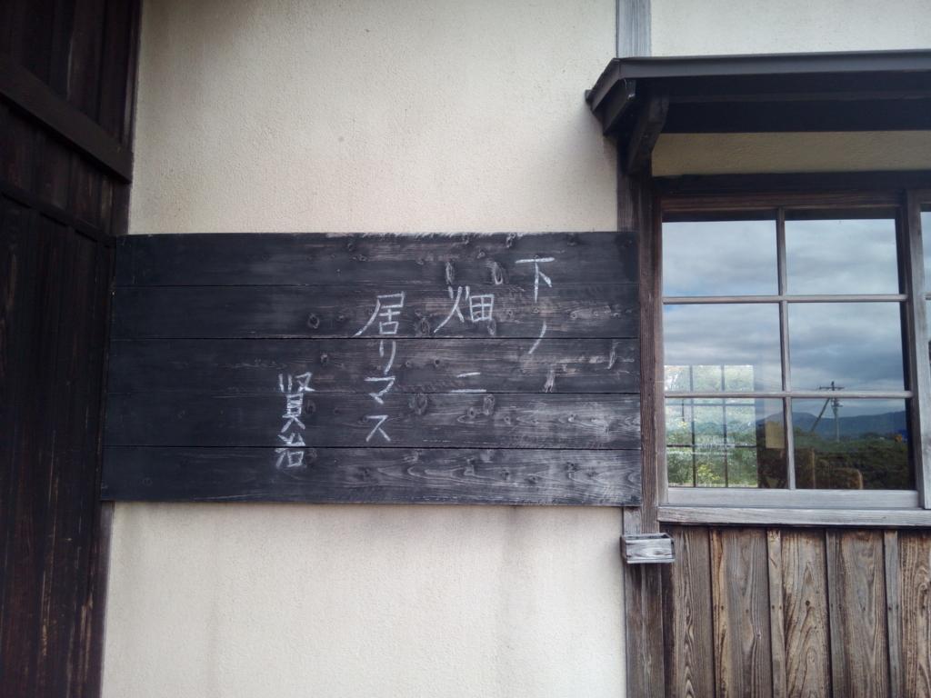 f:id:yukiya724:20170924183146j:plain