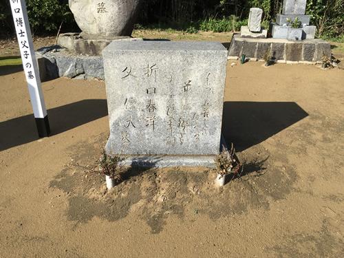 f:id:yukiya724:20181112160151j:plain