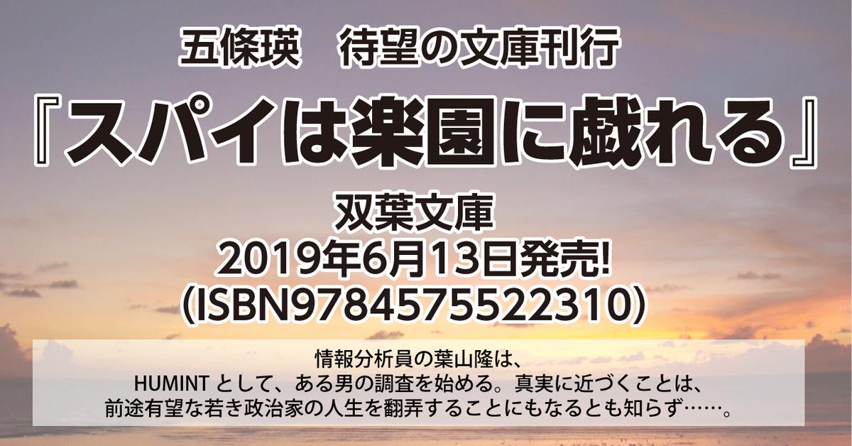f:id:yukiya724:20190417094348p:plain