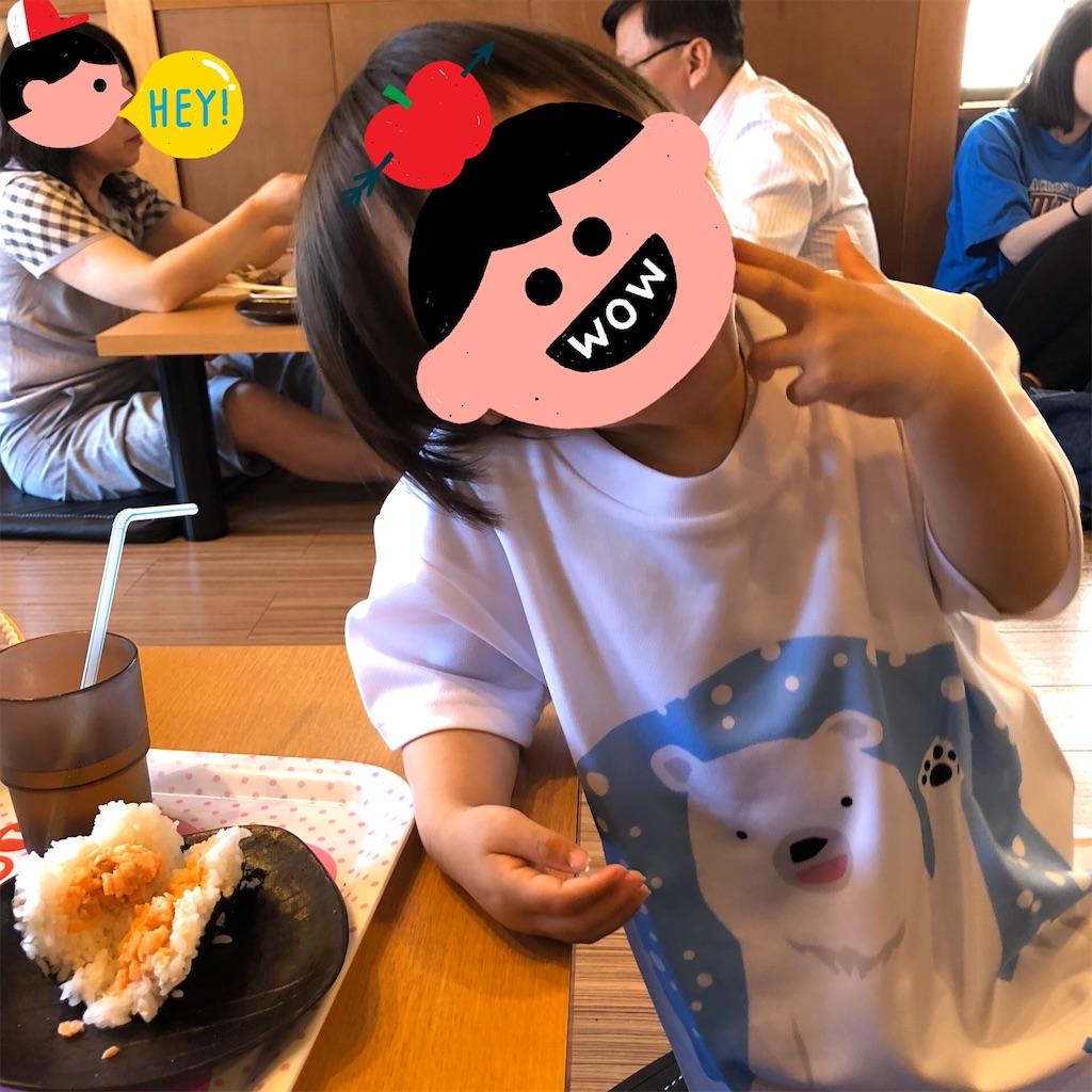 f:id:yukiyama91:20200806151507j:image