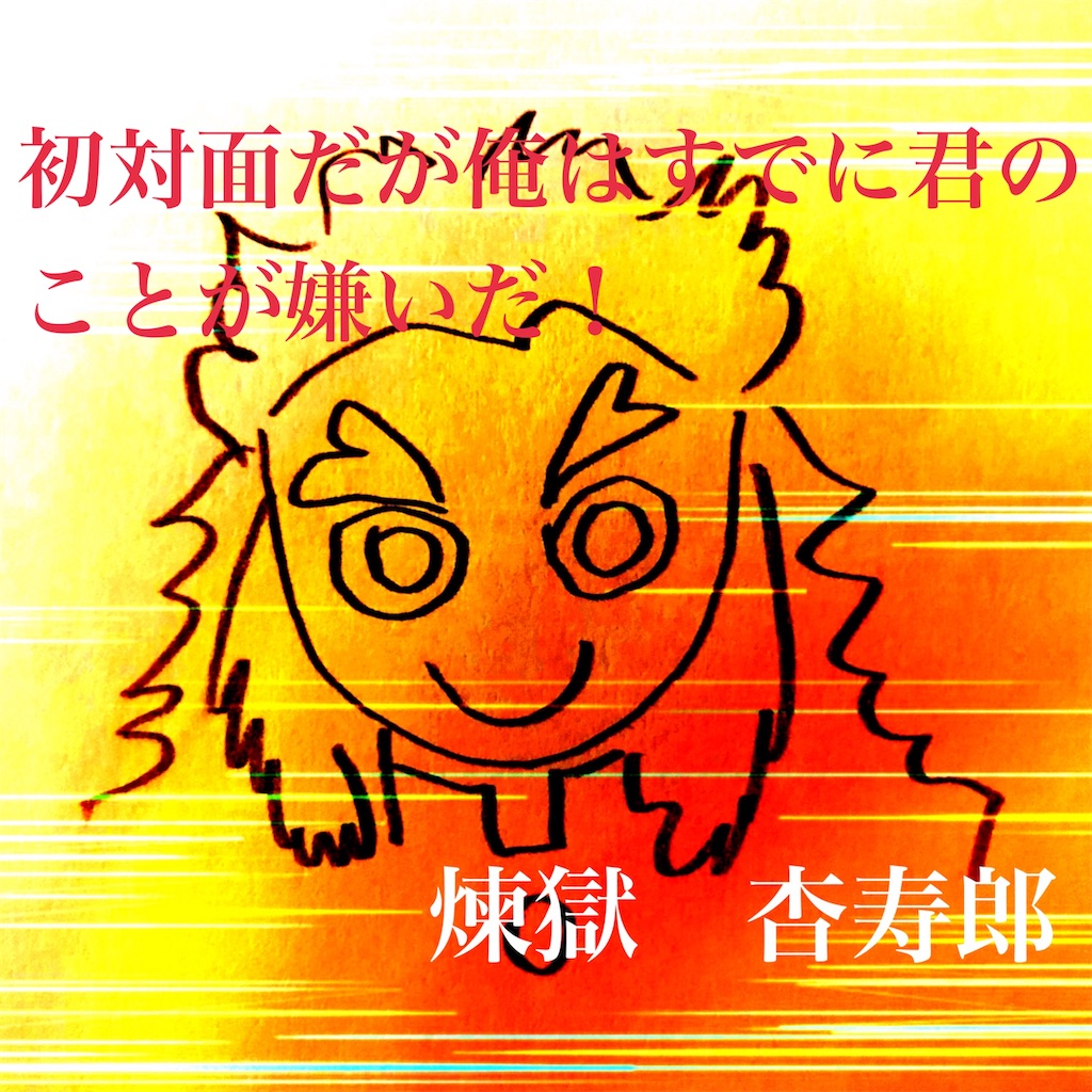 f:id:yukiyama91:20201203200251j:image